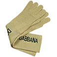 Click Here for More information or to Buy online Sand/Black Logoed Knit Long Gloves