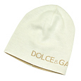 Click Here for More information or to Buy online Reversible Cream/Beige Logoed Knit Cap